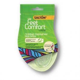 SALTON Feet Comfort Lady Гелевые подушечки под пятку