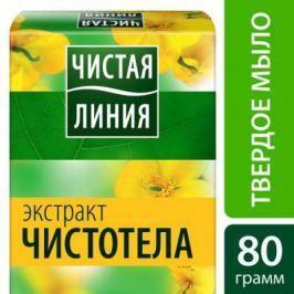 """Мыло твердое Чистая Линия """"Экстракт чистотела"""" 80 гр"""