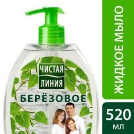 """Мыло жидкое Чистая Линия """"Для всей семьи"""" 520 гр"""