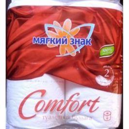 Бумага туалетная Мягкий Знак Comfort 2-ух слойная без отдушки 4 шт