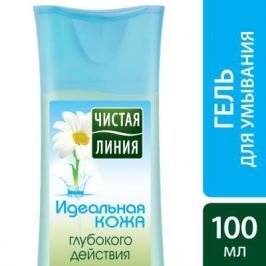 ЧИСТАЯ ЛИНИЯ Гель для умывания глубокого действия Идеальная кожа 100мл