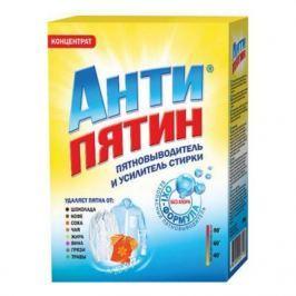 Пятновыводитель АНТИПЯТИН А0665 300г