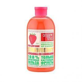 Organic shop Пена для ванн Клубника со сливкам 500мл