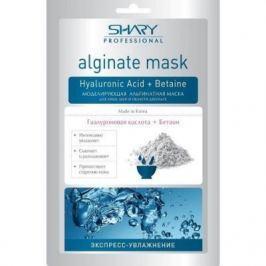 SHARY Professional Маска моделирующая альгинатная Гиалуроновая кислота Бетаин 28г