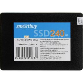 """Твердотельный накопитель SSD 2.5"""" 240GB Smartbuy S11 Read 330Mb/s Write 270Mb/s SATAIII SB240GB-S11-25SAT3"""
