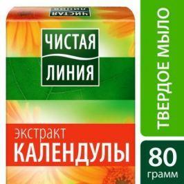 """Мыло твердое Чистая Линия """"Экстракт календулы"""" 80 гр"""