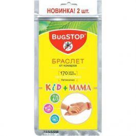 BugSTOP Браслет от комаров Kids Mама 2 шт