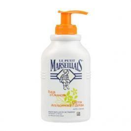 """Мыло жидкое Le Petit Marseillais """"Цветок апельсинового дерева"""" 300 мл 81608"""
