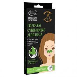 Etude Organix Полоски для носа с зеленым чаем и вулканическим пеплом 5 шт в уп