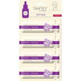 SHARY Сыворотка Пептиды для обновления и омоложения кожи 4х2г