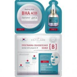 Estelare Программа обновления кожи (В) для проблемной и комбинированной кожи 28г