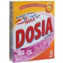 Стиральный порошок DOSIA 8140829 400г