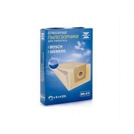 Пылесборник NeoLux BS-01 бумажный 5шт для Bosch