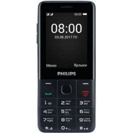 Мобильный телефон Philips Xenium E116 черный