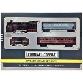 Ж/д Голубая стрела Грузо-пассажирский поезд, 236 см, локомотив, 3 вагона