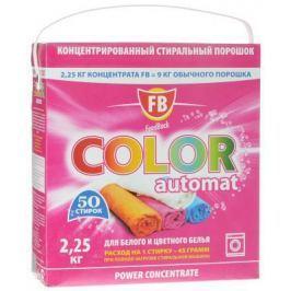 Стиральный порошок FeedBack Color 50 2.2кг