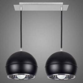 Подвесной светильник Kemar Napo NP/2/B