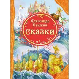 Книга Росмэн 15620