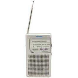 Радиоприемник Hyundai H-PSR100 серебристый