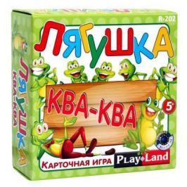 Карточная игра Лягушка Ква-ква