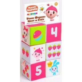 Мякиши кубики Малышарики Учим Формы, Цвет и Счёт