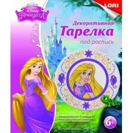 Тарелка декоративная под роспись Disney Рапунцель