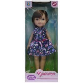 Кукла Красотка Летняя прогулка, брюн, синее платье 14х8х36 см