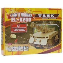 Деревянный конструктор D-Lex Танк с ДУ EL-V200