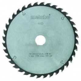 Пильный диск Metabo190x2.2х30мм HM FZ/TZ=56 ALU ДСП 628077000