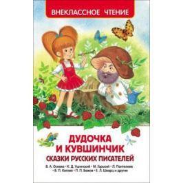 Книга Росмэн Внеклассное чтение 30357