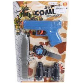 Набор Наша Игрушка Военный синий серый 9018L-3