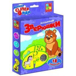 Настольная игра ROTER KEFER развивающая Зверюшки VT1901-35