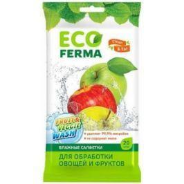 Салфетки влажные Eco ferma не содержит спирта 20 шт