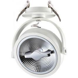 Встраиваемый светодиодный светильник Novotech Snail 357565