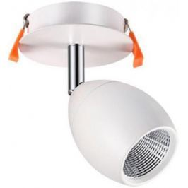 Встраиваемый светодиодный светильник Novotech Solo 357456