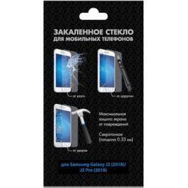 Закаленное стекло DF sSteel-62 для Samsung Galaxy J2 2018/J2 Pro 2018