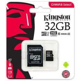 Карта памяти Micro SDHC 32GB Class 10 Kingston SDCS/32GB + адаптер SD