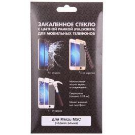Закаленное стекло DF mzColor-14 с цветной рамкой для Meizu M5C черный