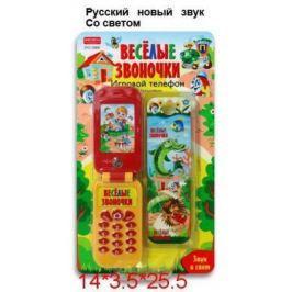 """Интерактивная игрушка Наша Игрушка Телефон """"Весёлые звоночки"""" от 3 лет жёлтый ZYC-0906"""