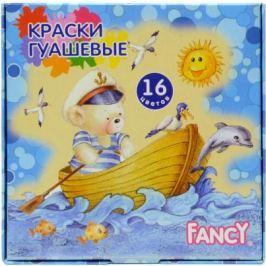 Гуашь Action! FANCY 16 цветов FGP-16