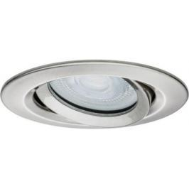 Встраиваемый светодиодный светильник Paulmann Nova 92899