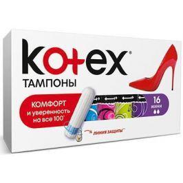Тампоны Kotex Мини 16 шт 1351881