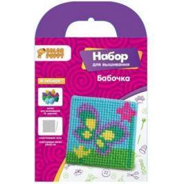 Набор для вышивания Color Puppy Бабочка от 3 лет 95383