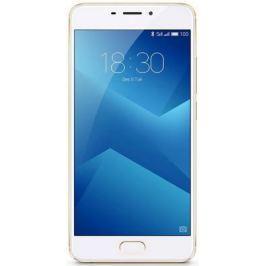 Смартфон Meizu M5 Note 32 Гб белый золотистый MCO00050072