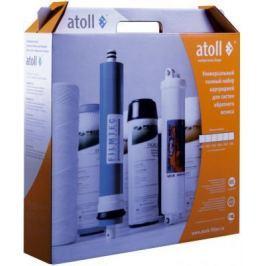Набор фильтрэлементов atoll №107m (для A-450m Compact) с минерализатором