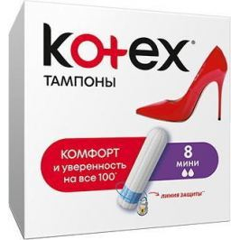 Тампоны Kotex Мини 8 шт 1351755