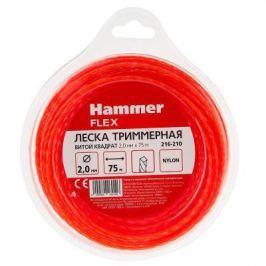 Леска триммерная Hammer Flex 216-210 2,0мм*75м сечение - витой квадрат