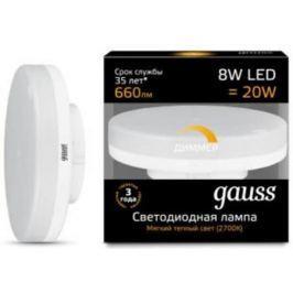 Лампа светодиодная таблетка Gauss 108408108-D GX53 8W 2700K