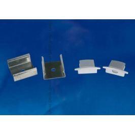 Набор аксессуаров для алюминиевого профиля (4 шт.) Uniel UFE-N01 Silver