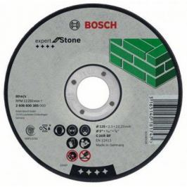 Круг отр. BOSCH Expert for Stone 230x3,0x22 (2.608.600.326) по бетону, кирпичу, камню, керамике